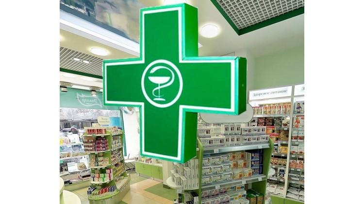 Аптечная сеть Ямало-Ненецкий округ