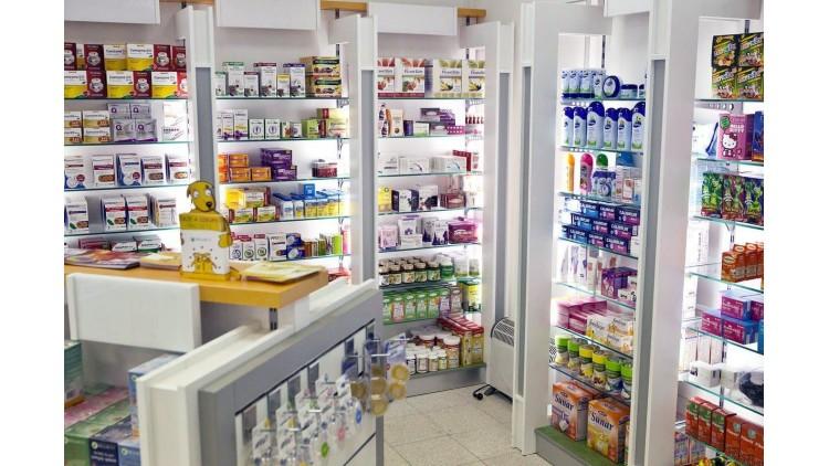 Аптека в ближнем Подмосковье