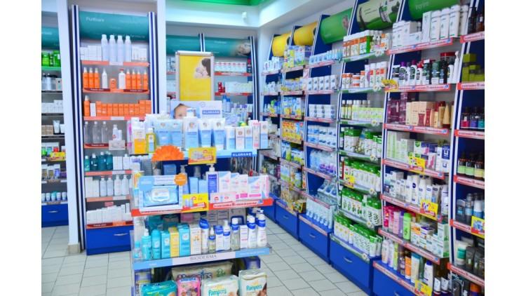 Аптека в Московской области