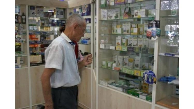 Аптечный пункт м. Строгино