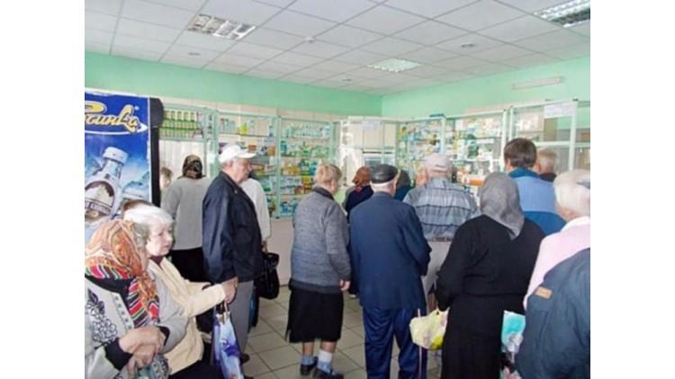Аптечная сеть 46 аптек г. Москва и Московская область